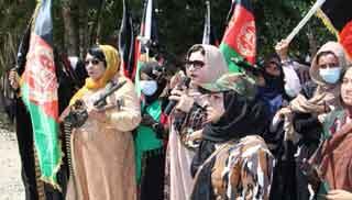 তালেবানদের রুঁখতে যুদ্ধে নামার ঘোষণা আফগান নারীদের