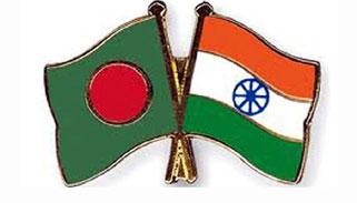 ভারত-বাংলাদেশ স্বরাষ্ট্র মন্ত্রণালয় পর্যায়ের বৈঠক ১ এপ্রিল