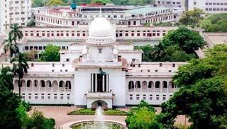 ভার্চুয়াল কোর্টে আগাম জামিন শুনানি নাকচ