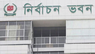 চট্টগ্রাম সিটি নির্বাচন ভাল হয়েছে : ইসি সচিব