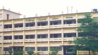 গাজীপুর সরকারি মহিলা কলেজে হিজাব নিষিদ্ধ!