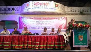 গাজীপুরে ১০ গুণীজন পেলেন শিল্পকলা একাডেমি সম্মাননা