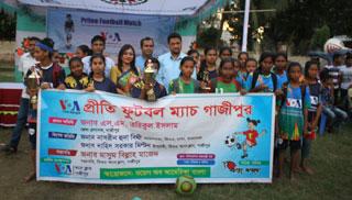 ভিওএ বাংলা বিভাগের গাজীপুরে নারী প্রীতি ফুটবল ম্যাচ