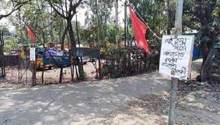 করোনা পরীক্ষা নিয়ে চরম বিড়ম্বনায় গাজীপুরের আক্রান্তরা