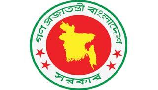 'জাতীয় পুরস্কার সংক্রান্ত মন্ত্রিসভা কমিটি' গঠন