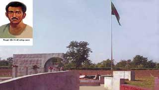 বীরশ্রেষ্ঠ সিপাহী হামিদুর রহমানের ৪৯তম শাহাদৎ বার্ষিকী বুধবার