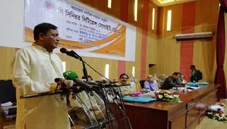 মির্জা ফখরুলের সরকারকে সাধুবাদ জানানো উচিত : তথ্যমন্ত্রী