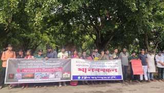 সাম্প্রদায়িক সংঘাতের প্রতিবাদে চট্টগ্রাম বিশ্ববিদ্যালয়ে প্রতিবাদ