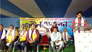ভারত-বাংলাদেশ কবি সম্মেলন অনুষ্ঠিত