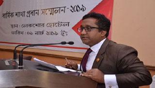 ব্যাংক-বীমা নির্ভর সমন্বিত অর্থনীতি: দরকার সরকারি উদ্যোগ
