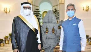India and Bahrain agree to strengthen cooperation