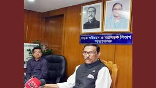চলতি মাসেই নবম ওয়েজবোর্ডের রোয়েদাদ ঘোষণা: সেতুমন্ত্রী