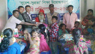 কমলগঞ্জে পিছিয়ে নারীদের সেলাই প্রশিক্ষণের উদ্বোধন