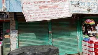 কমলগঞ্জে ইউরিয়া-নন ইউরিয়া সার সংকট:কৃষি অফিসে গিয়ে লাঞ্ছিত কৃষকরা