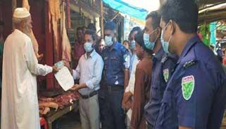 কমলগঞ্জে ওজনে কম ও পঁচা মাংস বিক্রি: ৫ প্রতিষ্ঠানকে জরিমানা