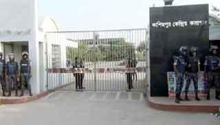 কাশিমপুর কারাগারে আম পাড়া নিয়ে তুলকালাম: আহত ৫