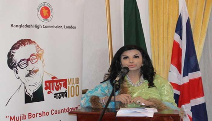 মুজিববর্ষের ক্ষণগণনা:লন্ডনে বাংলাদেশ হাই কমিশনের সংবাদ সম্মেলন