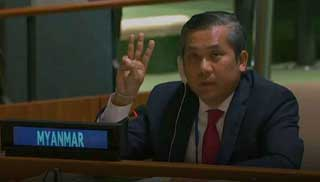 সামরিকজান্তাদের বিরুদ্ধে পদক্ষেপ নিন: জাতিসংঘকে মিয়ানমার দূত