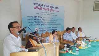 কমলগঞ্জে মণিপুরী ভাষা দিবস উদযাপন