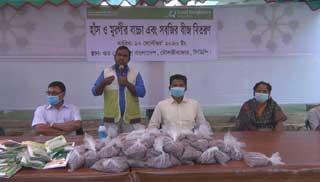উপকারভোগী সদস্যদের ব্যতিক্রমী উপহার দিল গুড নেইবারস বাংলাদেশ