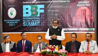 ভাষা আন্দোলন বিশ্বের সব ভাষার মর্যাদা রক্ষা করেছে'