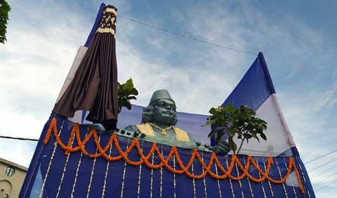 নজরুলচর্চায় পথ দেখাল হরিহরপাড়া, উড়লোকবির 'বিজয়কেতন'