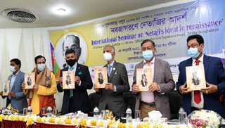 'বাংলাদেশে নেতাজির জন্মবার্ষিকী উদযাপন অন্তর ছুঁয়ে যাওয়া ঘটনা'