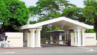 জরুরি সেবা বিষয়ে প্রধানমন্ত্রী কার্যালয়ের ৬ নির্দেশনা