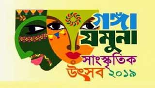 অষ্টমবারের মতো অনুষ্ঠিত হচ্ছে 'গঙ্গা-যমুনা সাংস্কৃতিক উৎসব