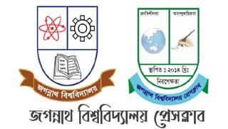 জগন্নাথ বিশ্ববিদ্যালয় প্রেস ক্লাব ও ক্যাম্পাস সাংবাদিকতা