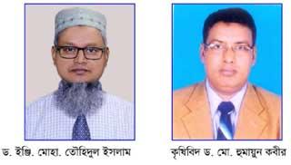 রেজিস্ট্রার ফোরামের আহ্বায়ক কমিটি:নেতৃত্বে তৌহিদুল-হুমায়ুন