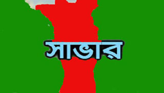 মাদক নিরাময় কেন্দ্রে রোগী নির্যাতন ও জিহ্বা কেটে ফেলার অভিযোগ