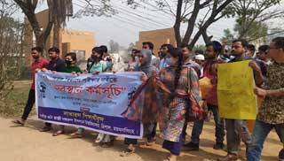 জাককানইবি'তে স্থগিত পরীক্ষা নেয়ার দাবিতে আন্দোলনে শিক্ষার্থীরা