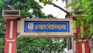 লকডাউনে জগন্নাথ বিশ্ববিদ্যালয় বন্ধ ঘোষণা