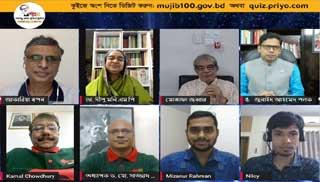 শেষ হলো ১০০ দিনব্যাপী বঙ্গবন্ধু শেখ মুজিব কুইজ