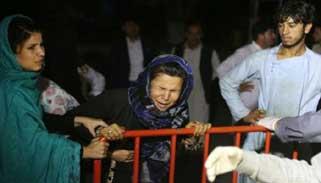 আফগানিস্তানে বিয়ের অনুষ্ঠানে বোমা হামলা :  নিহত ২০