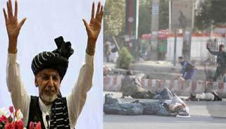 আফগান প্রেসিডেন্টের সমাবেশে আত্মঘাতী হামলা : নিহত ২৪