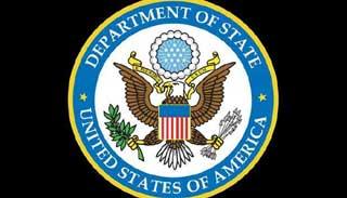 এখনও জঙ্গি হামলার ঝুঁকিতে বাংলাদেশ : যুক্তরাষ্ট্র