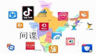 ভারতে টিকটকসহ ৫৯ চীনা অ্যাপ নিষিদ্ধ ঘোষণা