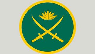 ভুয়া তথ্যের বিষয়ে সেনাবাহিনীর সতর্কবার্তা