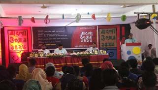 কুবিতে পর্দা নামলো সপ্তাহব্যাপী বাংলা উৎসবের