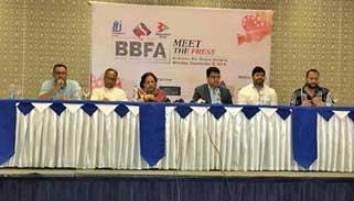 'ভারত-বাংলাদেশ ফিল্ম অ্যাওয়ার্ড' এবারের আসর ঢাকায়