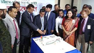 চট্টগ্রাম-মদিনা-চট্টগ্রাম রুটে ফ্লাইট শুরু বিমানের