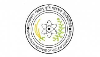 নিয়োগ দেবে বাংলাদেশ পরমাণু কৃষি গবেষণা ইনস্টিটিউট