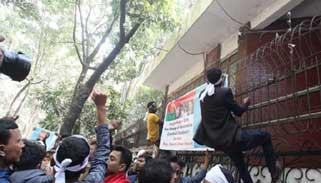 বিএনপির মনোনয়ন বঞ্চিতদের বিক্ষোভ চলছে রোববারও