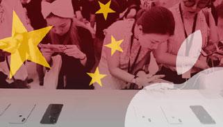 অ্যাপল পণ্য বর্জনের ঘোষণা দিয়েছে চীন