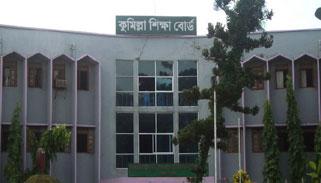 কুমিল্লা শিক্ষাবোর্ডে ২১৯টি পদের মধ্যে ১২৪টিই শূন্য