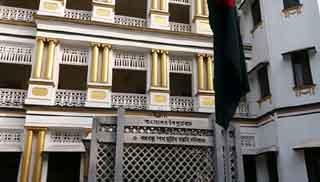 কলকাতায় বাংলাদেিশদের জন্য কনস্যুলেট সহায়তায় সেবা কেন্দ্র