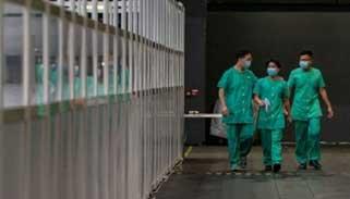 করোনা: হংকংয়ে চীনের মেডিক্যাল টিম
