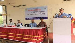 কুমিল্লা বিশ্ববিদ্যালয়ে রক্তদাতা শিক্ষার্থীদের সম্মাননা প্রদান